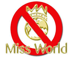 tolak-miss-world